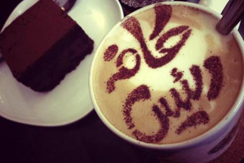 رئیس کافی (پل رومی)