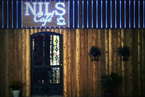 کافه نیلز
