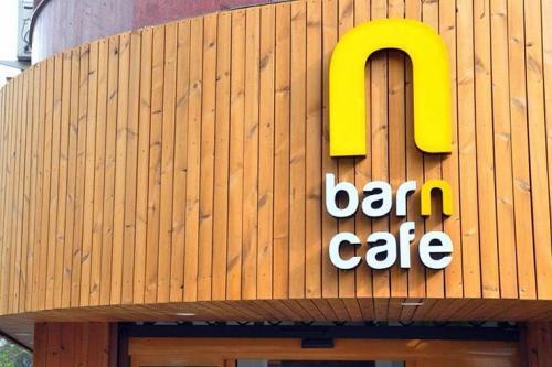 کافه بارن