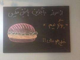 کافه لیم cafe leem 9
