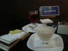کافه شیراز cafe shiraz v2 5
