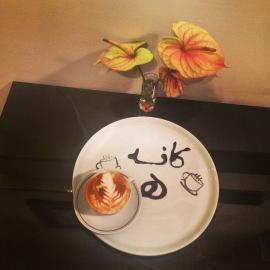 کافه هـ cafe he 9
