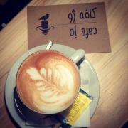 ژو cafe jo 3