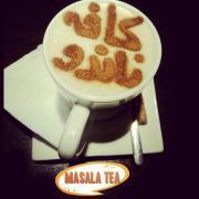 کافه ناندو cafe nando 19