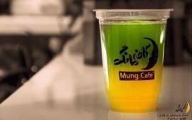 کافیشاپ مانگ coffee shop mung 10