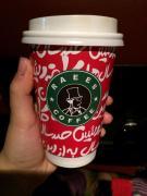 کافه رئیس پل رومی raees coffee pole roomi 5