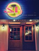 کافه راک cafe rock 6