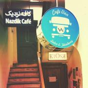 cafe kiosk 7