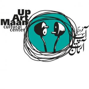 cafe up art maan 9