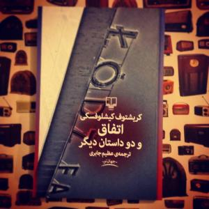 ameh book cafe new 7