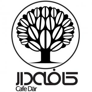 cafe dar new 16