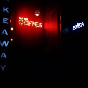 cafe dar new 19