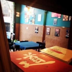 cafe dar new 7