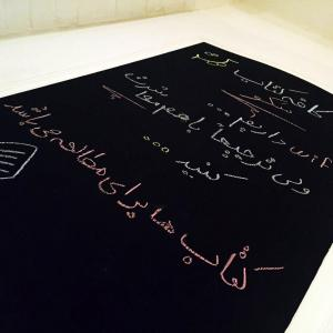 cafe sakou platform cafeyab 13