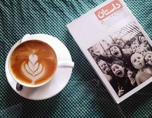 cafe zorvan cafeyab 2