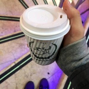 ghahvechi bashi new cafeyab 4