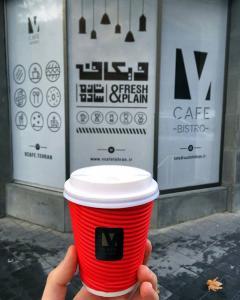 v cafe cafeyab 10