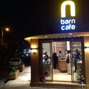 barn cafe cafeyab 26