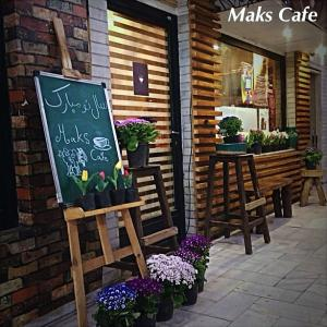 cafe maks new cafeyab 4