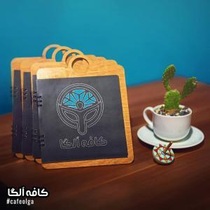 cafe olga cafeyab 12