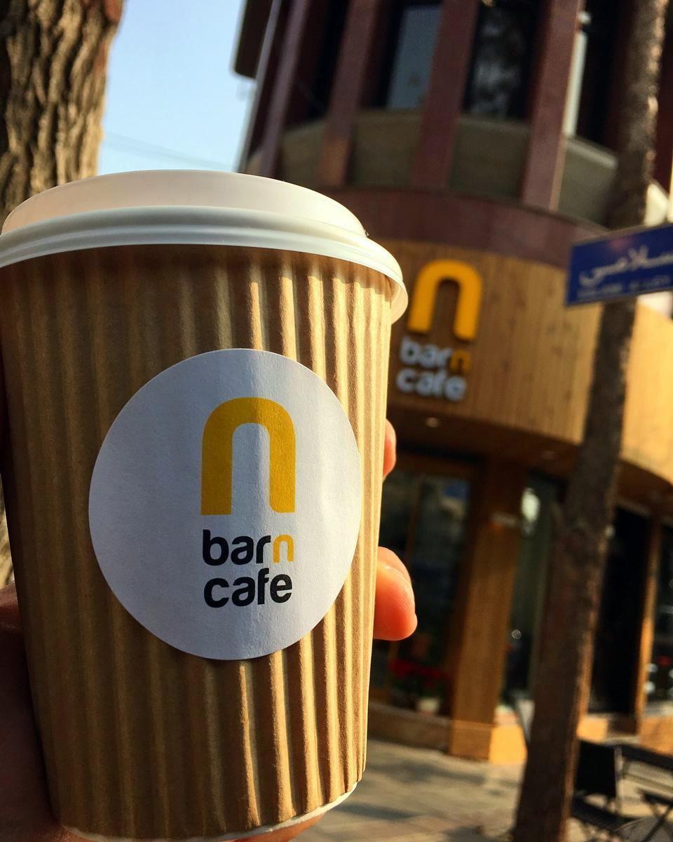 barn cafe cafeyab 24
