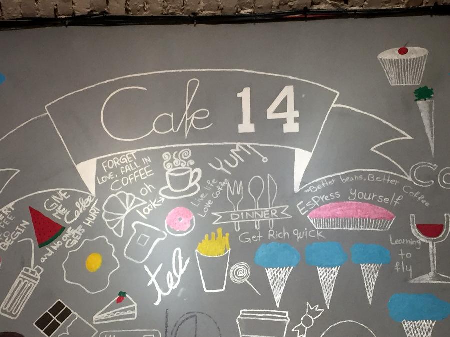 cafe 14 10