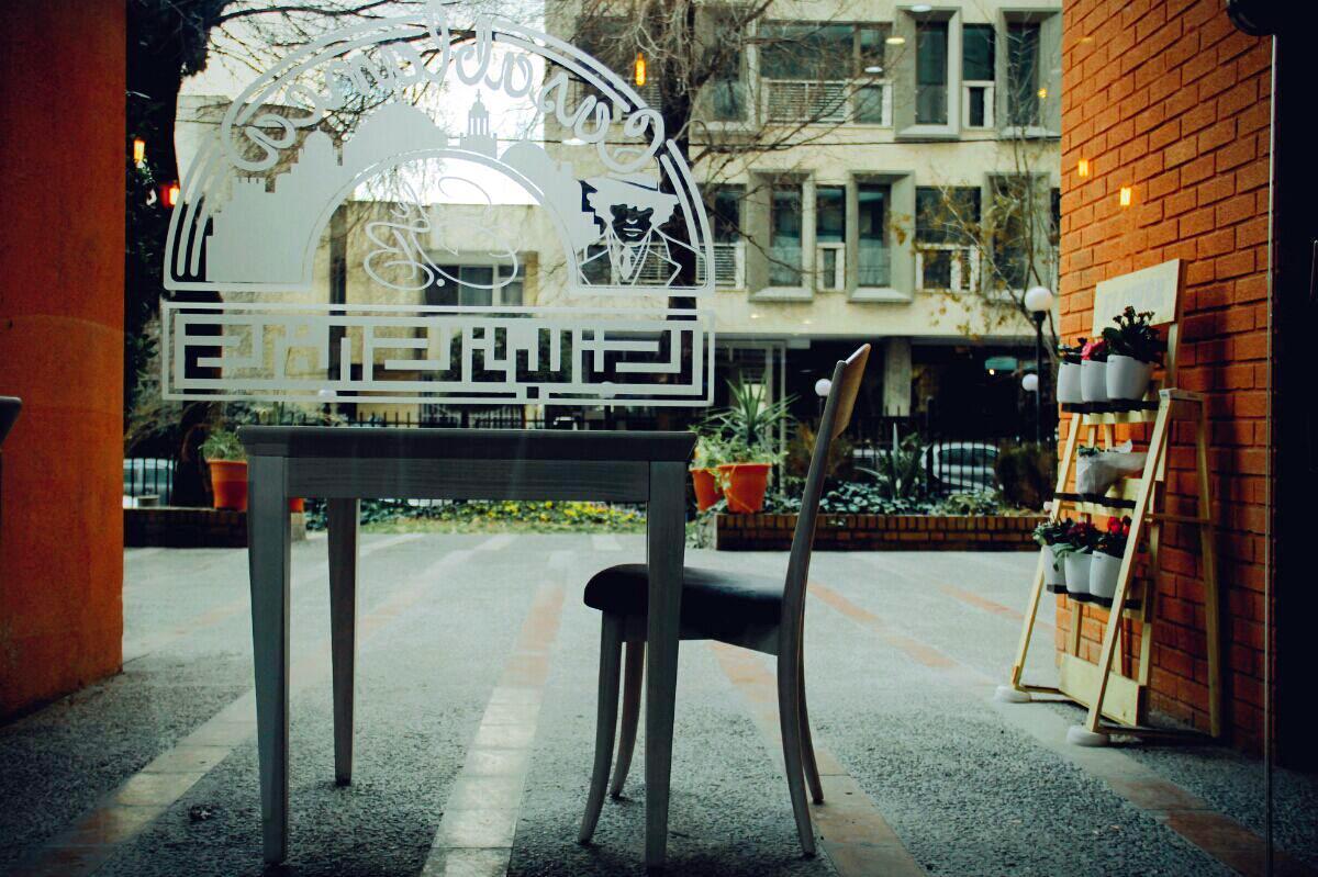 cafe casablanca cafeyab 17