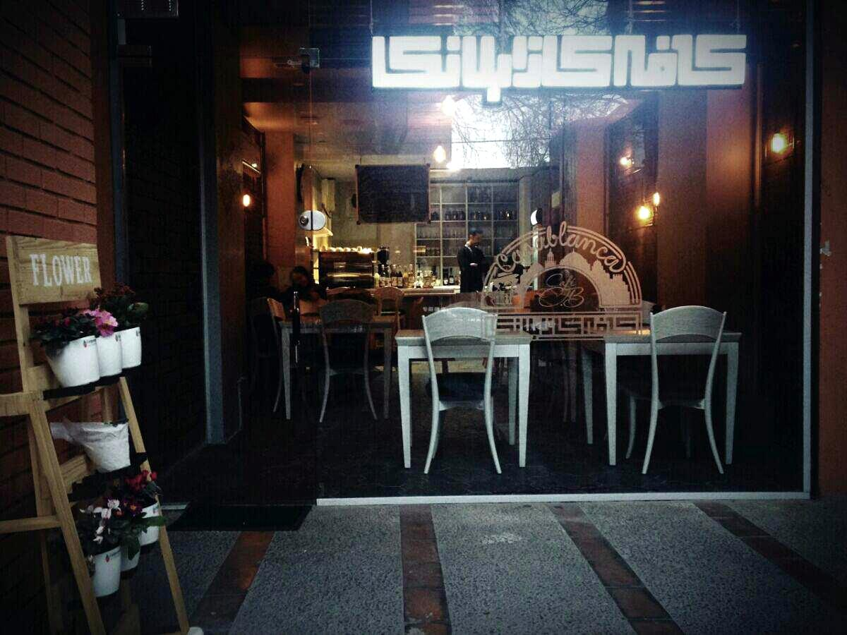 cafe casablanca cafeyab 19