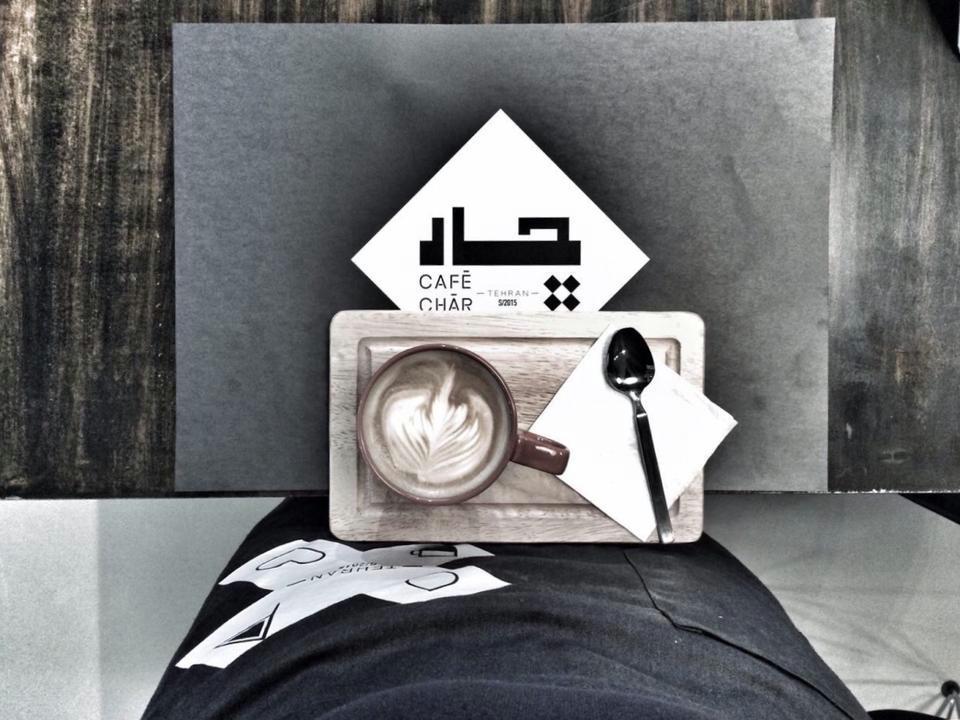 cafe char cafeyab 1