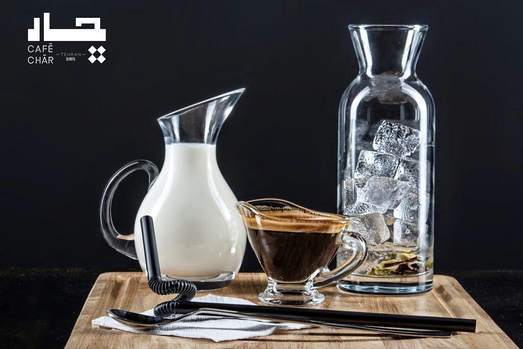 cafe char cafeyab 13