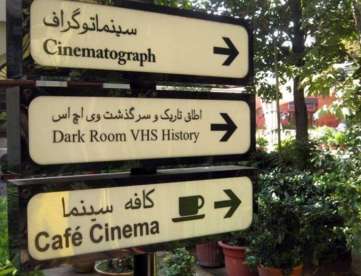 cafe cinema 26