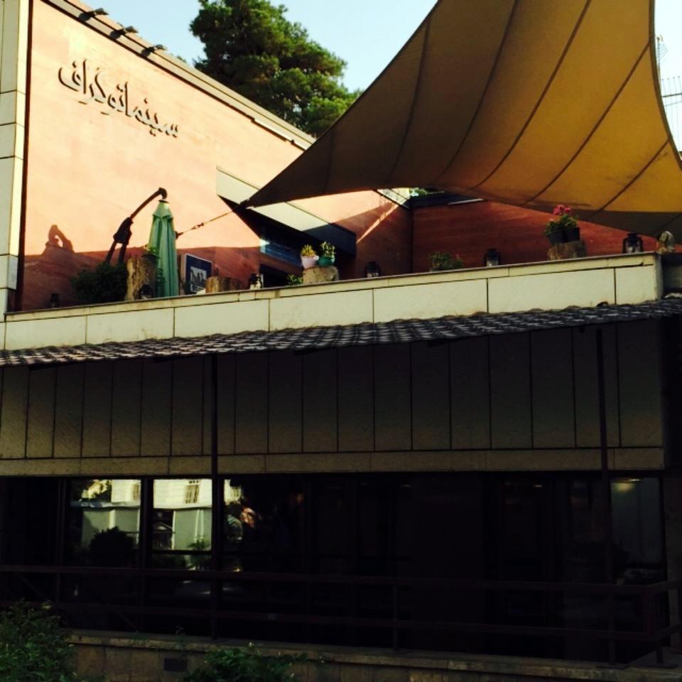 cafe cinema 9
