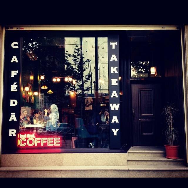 cafe dar new 14