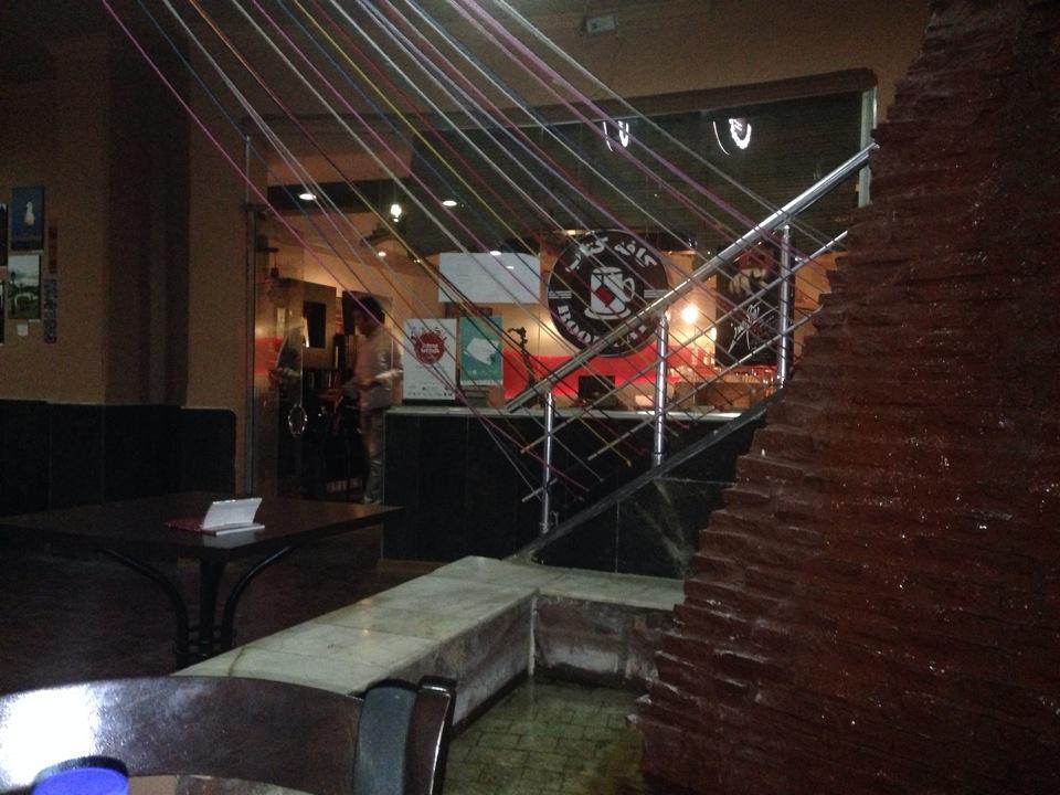 کافه کتاب cafe ketab 4