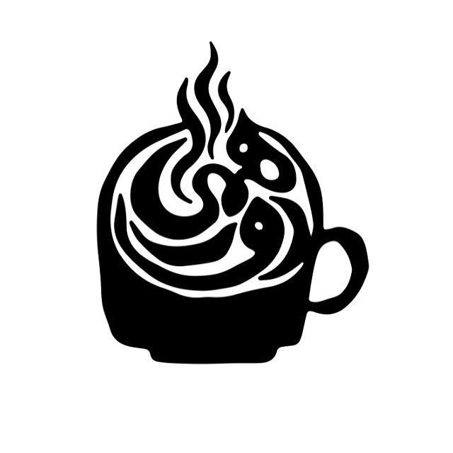 cafe ketab dorehami cafeyab 25