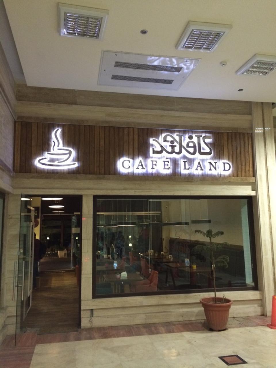 cafe land 13