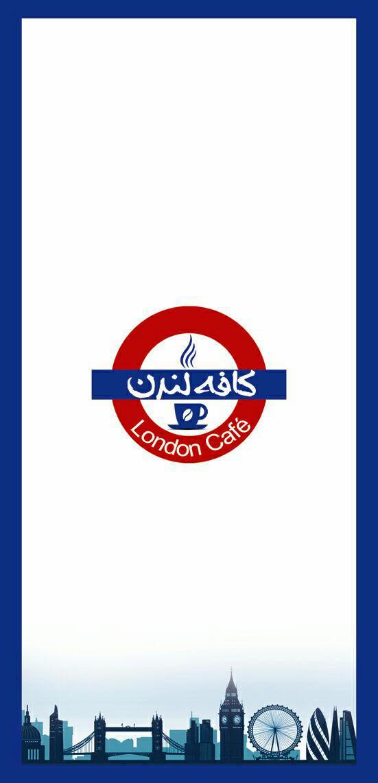 cafe london new 2
