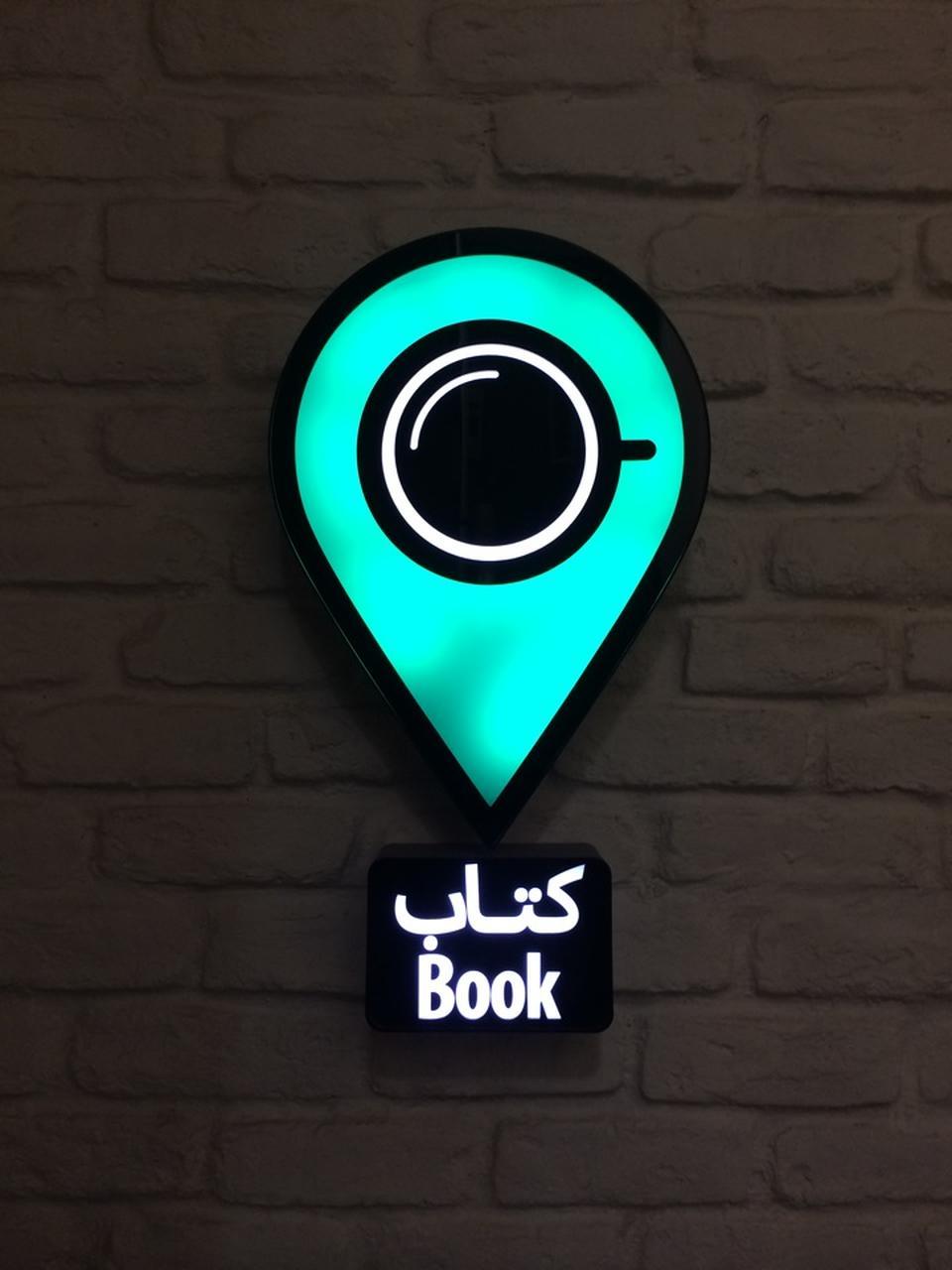 کافه نزدیک کتاب cafe nazdik book 5