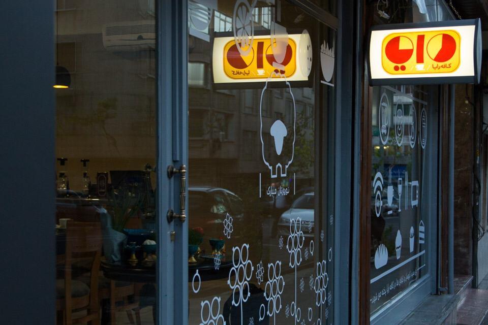 cafe raya 5