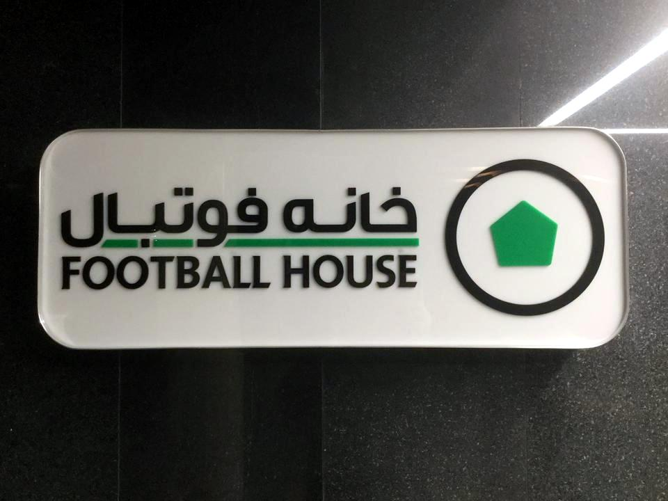 football house cafeyab 9