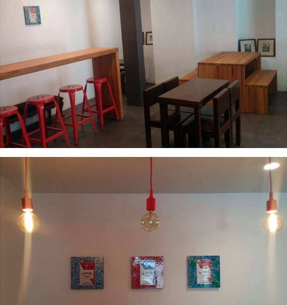 ghahvechi bashi new cafeyab 1