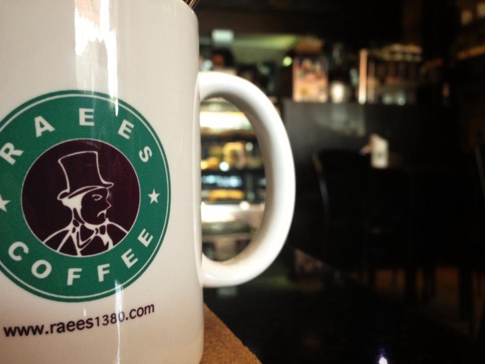 کافه رئیس پل رومی raees coffee pole roomi 8