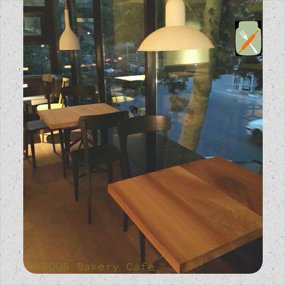 saboos bakery cafe cafeyab 4