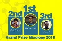 سه نفر برتر مسابقات جایزه بزرگ میکسولوژی ایران