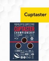 مسابقات کاپ تیسترز (قهوه آزمایی) ایران