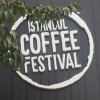 سومین جشنواره قهوه در استانبول