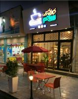 فعالیتهای فرهنگی کافه کتاب سلام در گنبد کاووس