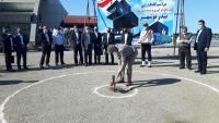 آغاز عملیات اجرایی کارخانه فرآوری قهوه در نوشهر