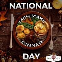 روز جهانی پختن شام توسط مردها