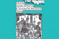 اولین مسابقات ملی اروپرس ایران